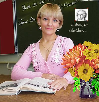 учитель 1