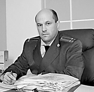 прокурор