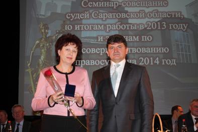 Викторова И.В. (Custom)