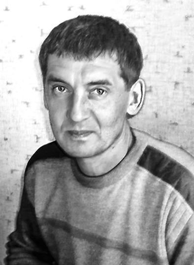 байбиков