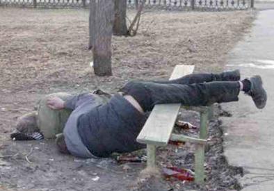 Граждане в трудной алкогольной ситуации