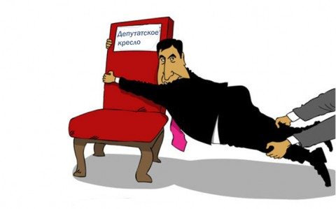 Кресло для депутата