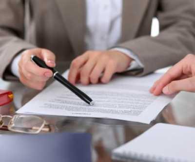 Взыскание задолженности с учреждения образец о взыскании задолженности в рк